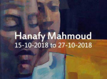 Hanafy Mahmoud at Ubuntu Gallery