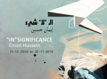 'In Significance' Exhibition at Ubuntu Art Gallery