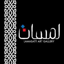 Lamasatt Art Gallery