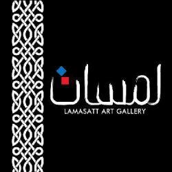 Lamasatt Art Gallery