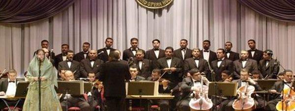 فرقة الموسيقى العربية للتراث في معهد الموسيقى العربية