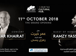 Omar Khairat and Ramzy Yassa at Al Burouj Cultural Hub