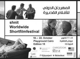 Shnit Cairo 2018