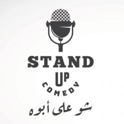 'Show 'Ala Abouh' Stand-up Comedy Show at El Sawy Culturewheel