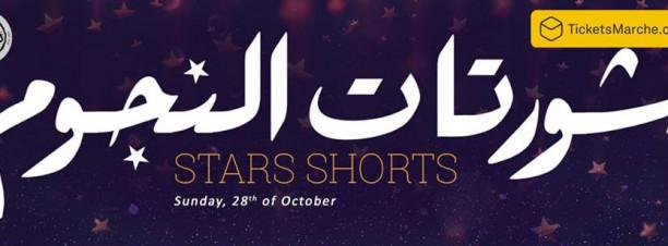 Stars' Shorts Night at Darb 1718
