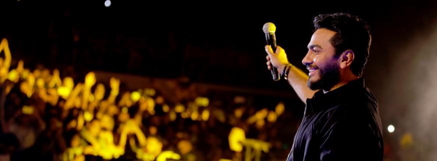 """تامر حسني في """"كايرو فيستيفال"""" 16 نوفمبر.. اعرف أسعار التذاكر"""