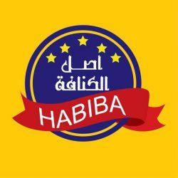 كنافة حبيبة الكويت
