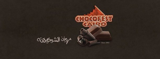 ChocoFest 2018 at EL Sawy Culturewheel