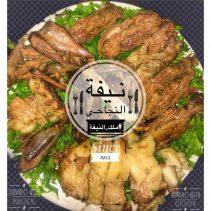 Nifa El Nagahy – نيفة النجاحي