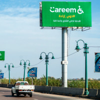 Everything You Need to Know About Careem Egypt's Latest Initiative