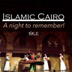 القاهرة الإسلامية مع WLE