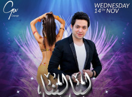Layalina Night ft. Hassan Kholaky @ Gu Lounge