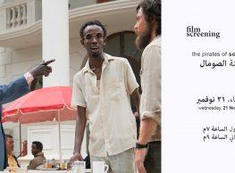 عرض The pirates of somalia في كادر 68