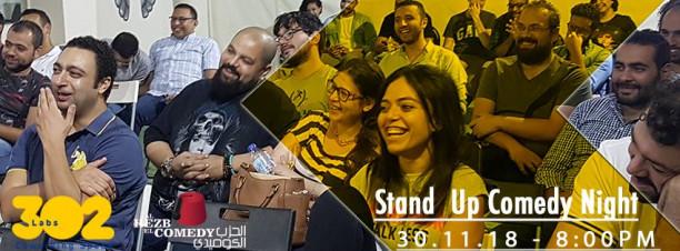 Al Hezb El Comedy Live in Nasr City @ 302Labs Coworking Space