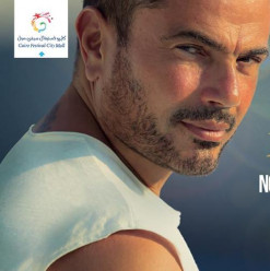 Amr Diab at Cairo Festival City