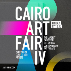 'Cairo Art Fair IV' Exhibition at ArtsMart
