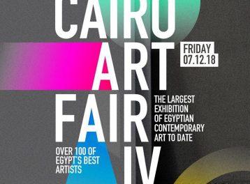 'Cairo Art Fair IV' Exhibition at ArtsMart