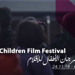 Children Film Festival at Darb 1718