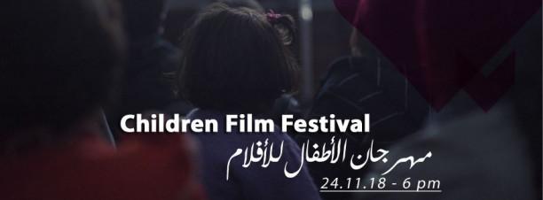 Children Film Festival at Darb 1718