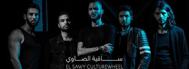 Kairokee at El Sawy Culturewheel
