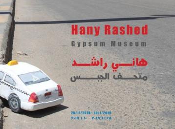 'Gypsum Museum' Exhibition at Mashrabia Gallery