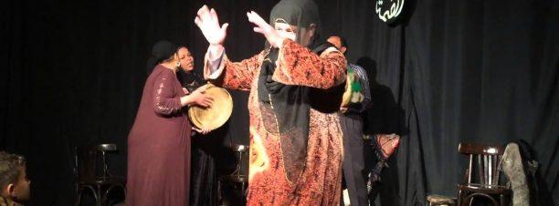 فرقة أسياد الزار على مسرح الضمة