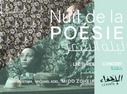 Poetry Night + Lekhfa at French Institute in Cairo (Sold Out)