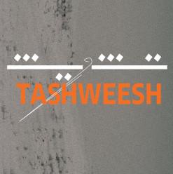 Tashweesh at Goethe Institute in Cairo