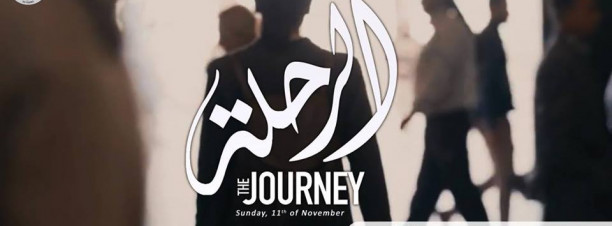 'The Journey' Screening at Darb 1718