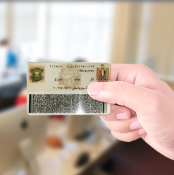 You Can Now Renew Your National ID Online!