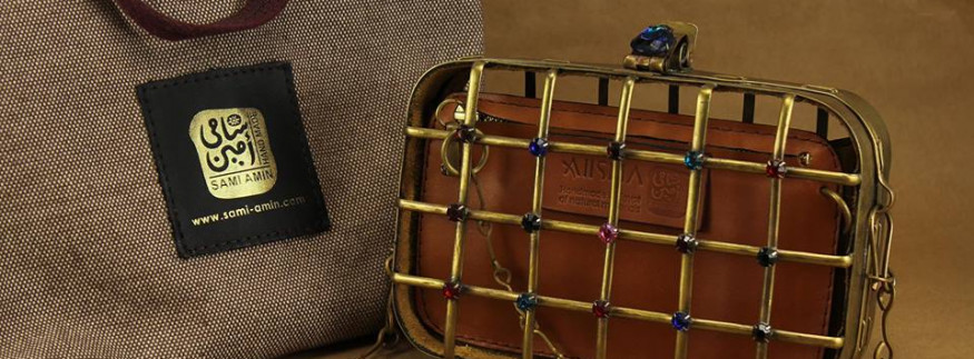 Sami Amin: Leather & Brass Accessories With an Egyptian Twist
