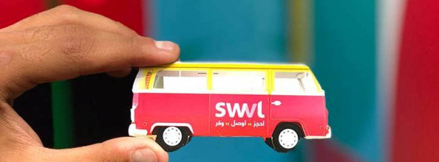 Swvl: A Review of Cairo's Bus-Hailing Service