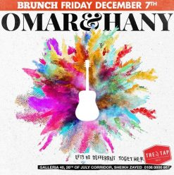 Friday Brunch ft. Omar & Hany @ The Tap West