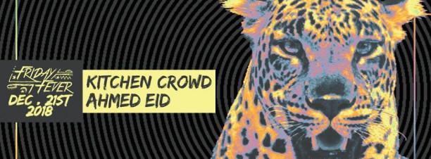 Kitchen Crowd / Ahmed Eid @ Cairo Jazz Club