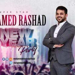 حفلة لمحمد رشاد في فندق سفير