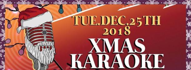 Xmas Karaoke @ Cairo Jazz Club 610