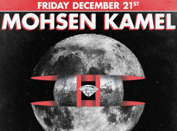 DJ Mohsen Kamel @ The Tap East