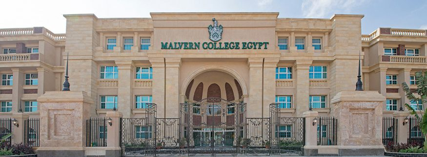 Malvern College Egypt: A Site Visit That Had Us Wishing We Were Kids Again