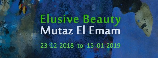 'Elusive Beauty' Exhibition at Ubuntu Gallery