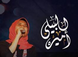 Amira El Beely at El Sawy Culturewheel