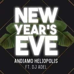 New Year's Party @ Andiamo Pizza Garden & Bar (Heliopolis)