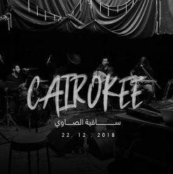Cairokee at El Sawy Culturewheel