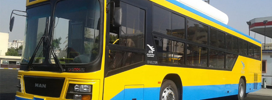 Public Transportation Buses to Be Fueled by Natural Gas