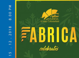 'Fabrica Celebrates Christmas' at El Sawy Culturewheel