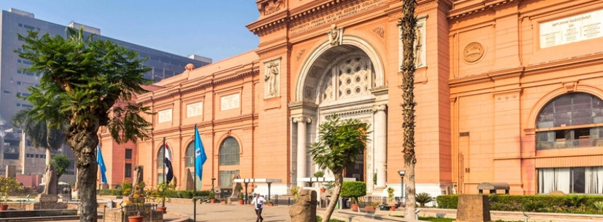 The Egyptian Museum to Display World's Second Oldest Human Skeleton
