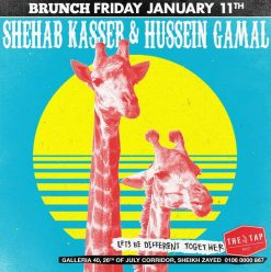 Friday Brunch ft. Shehab Kasseb & Hussein Gamal @ The Tap West
