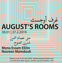 'August's Room' Exhibition at SOMA