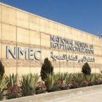National Museum of Egyptian Civilization