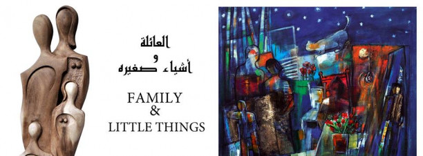 'Family & Little Things' Exhibition at Al Mashrabia Art Gallery