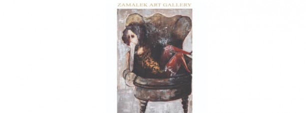 'Veni… Vedi… Amavi' Exhibition at Zamalek Art Gallery